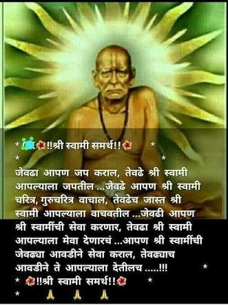 pinshivani on quan yinn in 2020  swami samarth hindu