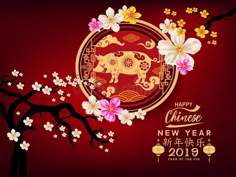 Chinese New Year 2019 Greeting For Christian Friends And Lovers Chinese New Year Greeting Chinese New Year Card Chinese New Year Wishes