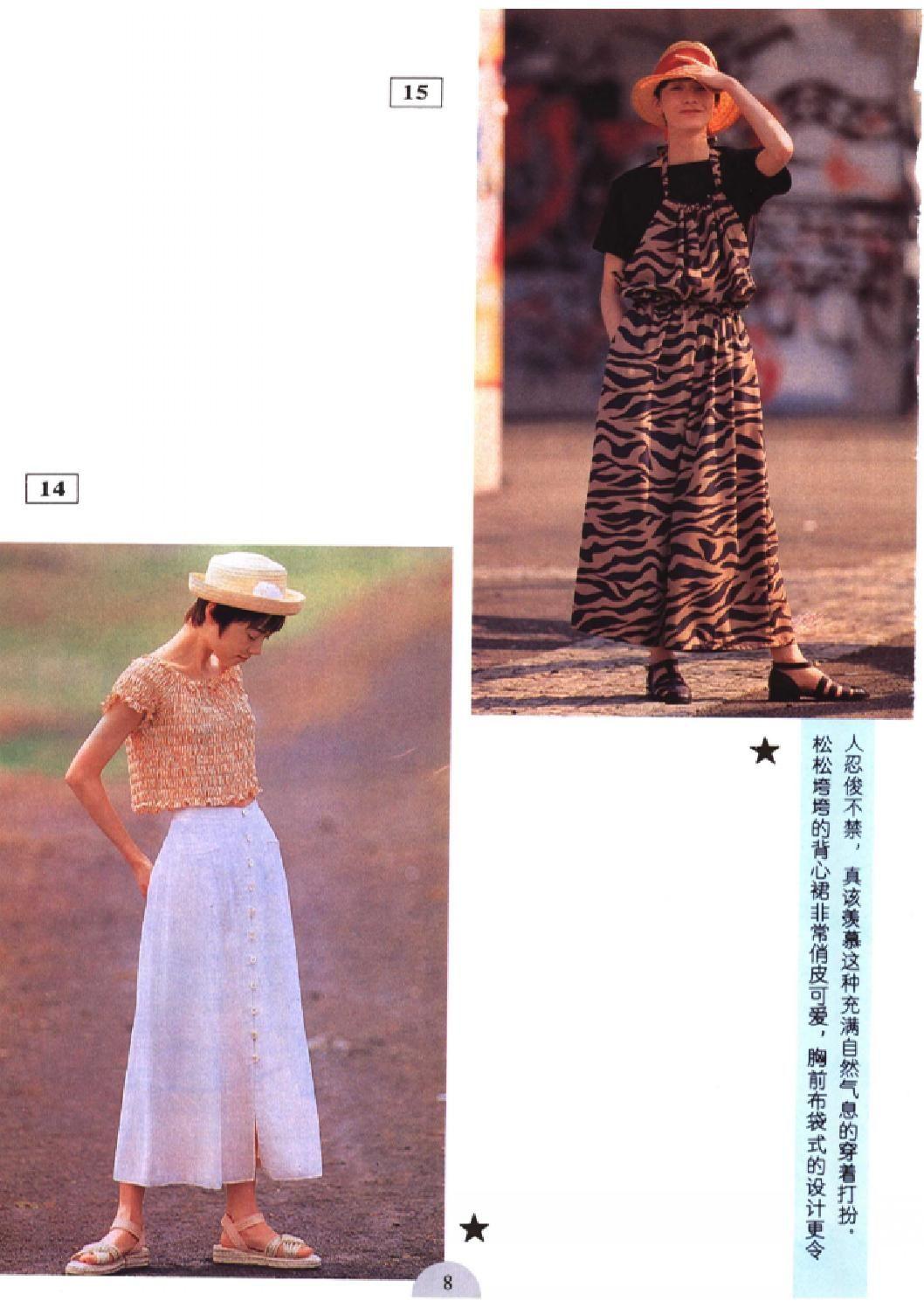1990s casual China   это интересно   Pinterest