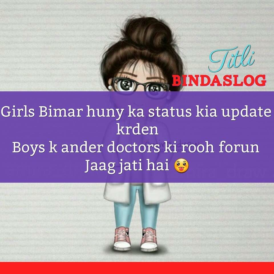 Girls attitude quotes attitude quotes for girls and funny dp - Hahahahaha Mere Saath Asa Kabi Nae Hoa Girly Quotesfunny Quotesdesi Jokesattitude