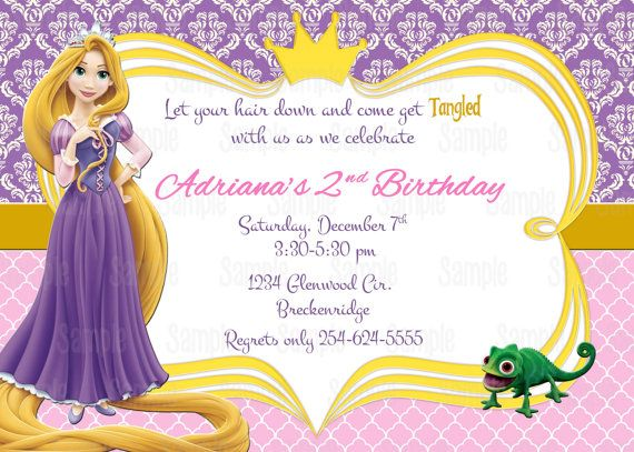 Tangled Printable Birthday Party Invitation By Partyinnovations09