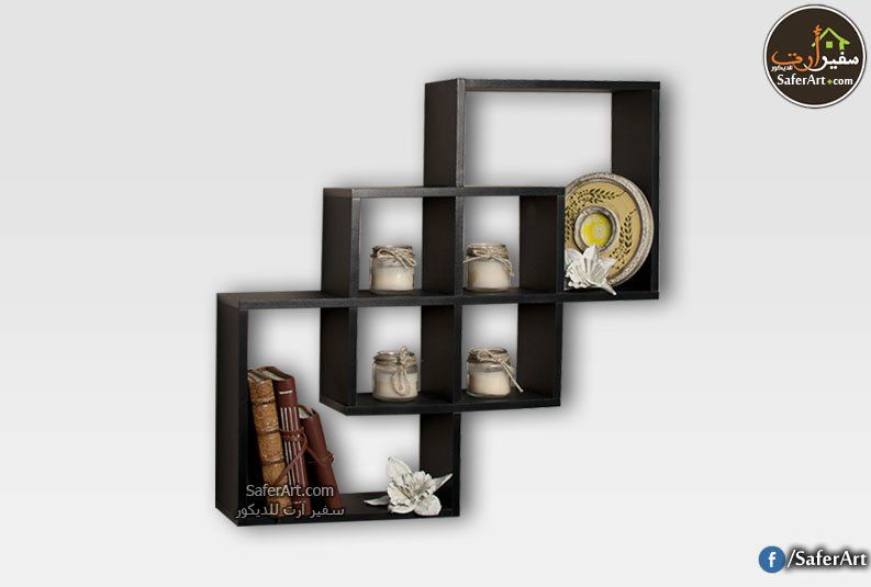 ارفف مودرن للحوائط سفير ارت للديكور Decor Floating Shelves Home Decor