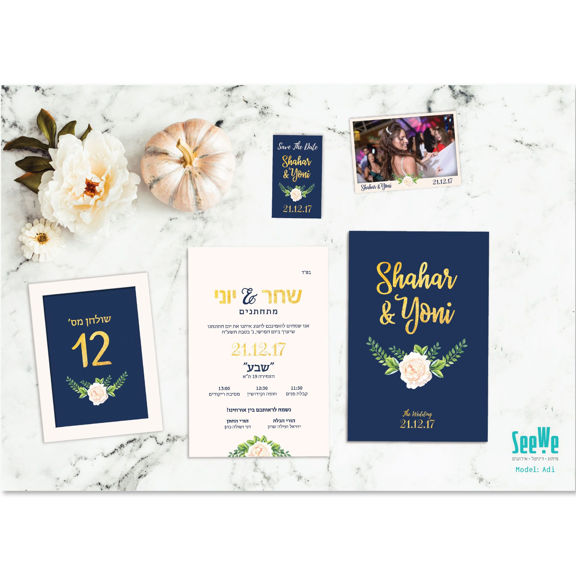 Wedding Invitation online purchase matching for your event model ...