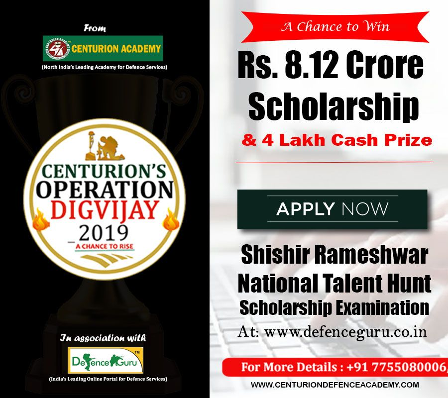 You have a chance to win Rs. 8.12 Crore Scholarship & 4
