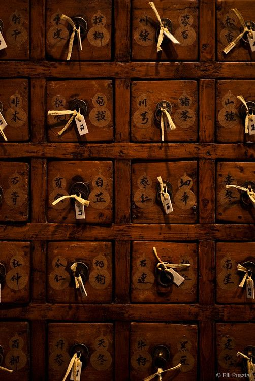 Chinese medicine cabinet. This looks like the herb cabinet that ...