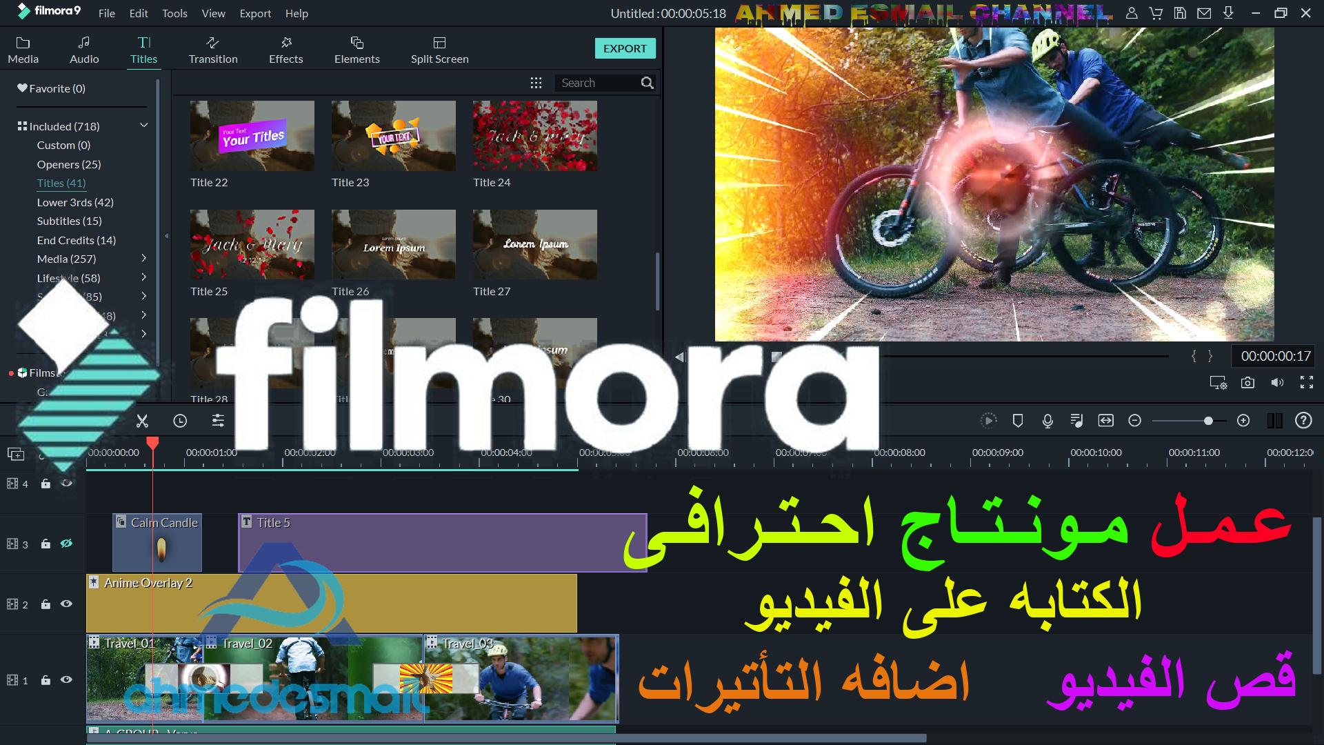 احترف المونتاج فى اقل من 30 دقيقه باستخدام برنامج فيلمورا 2020 Filmora 9 Pandora Screenshot Screenshots
