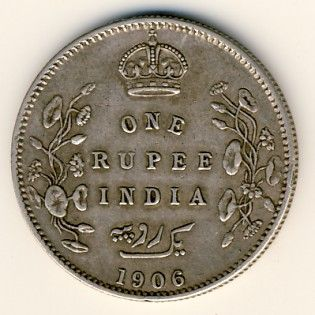 1 Coin Indian