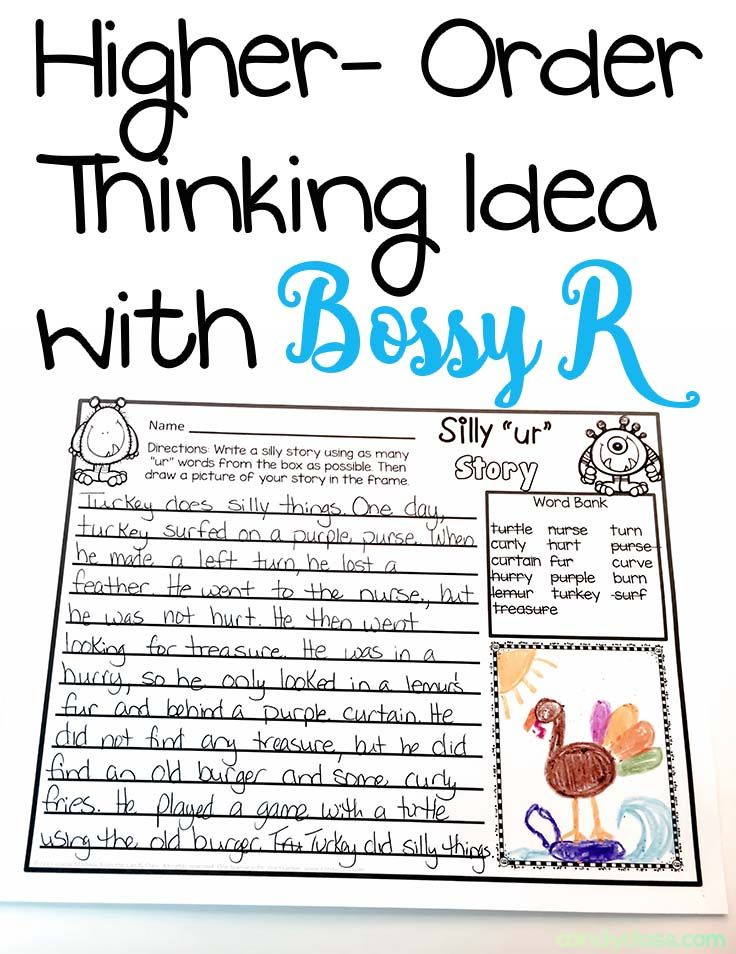 Building Up with Bossy R Activities & a Freebie