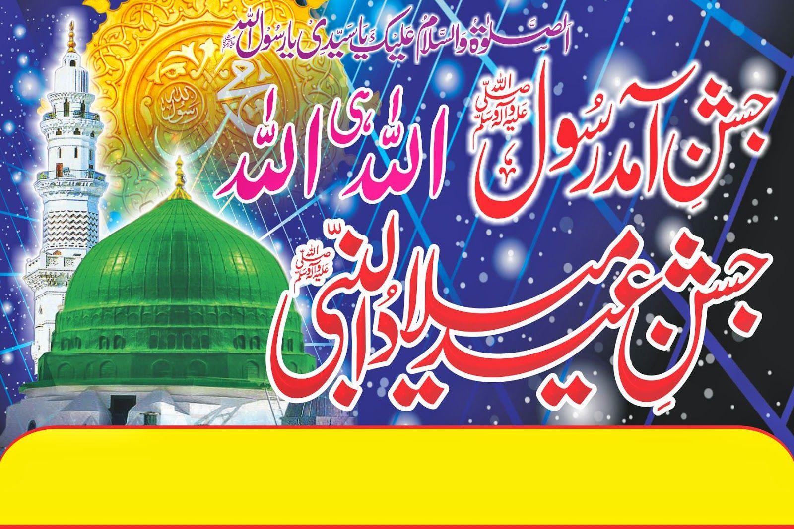 Qaisar Rajput Sulehria (qaisaraligc) on Pinterest