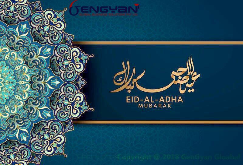 Lean Six Sigma Training Eid Ul Adha Messages Eid Al Adha Greetings Eid Mubarak Wishes