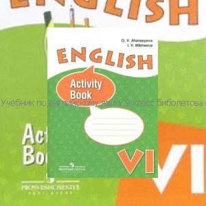 Учебники онлайн смотреть