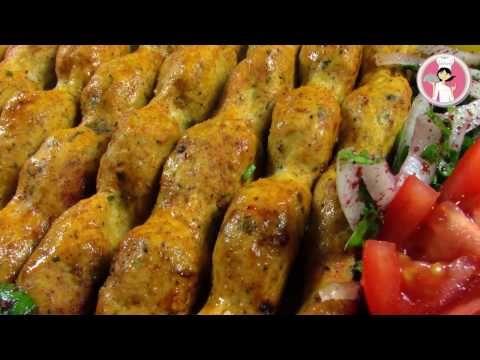 طريقة تحضير كباب الدجاج Arabian Food Food Cooking