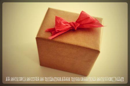 DIY - tuto - décoration cadeau - anniversaire - papier - crépon - paper - birthday - Noël - christmas