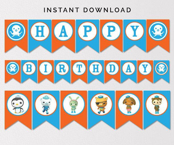 calling all octonauts download print a cute happy birthday banner