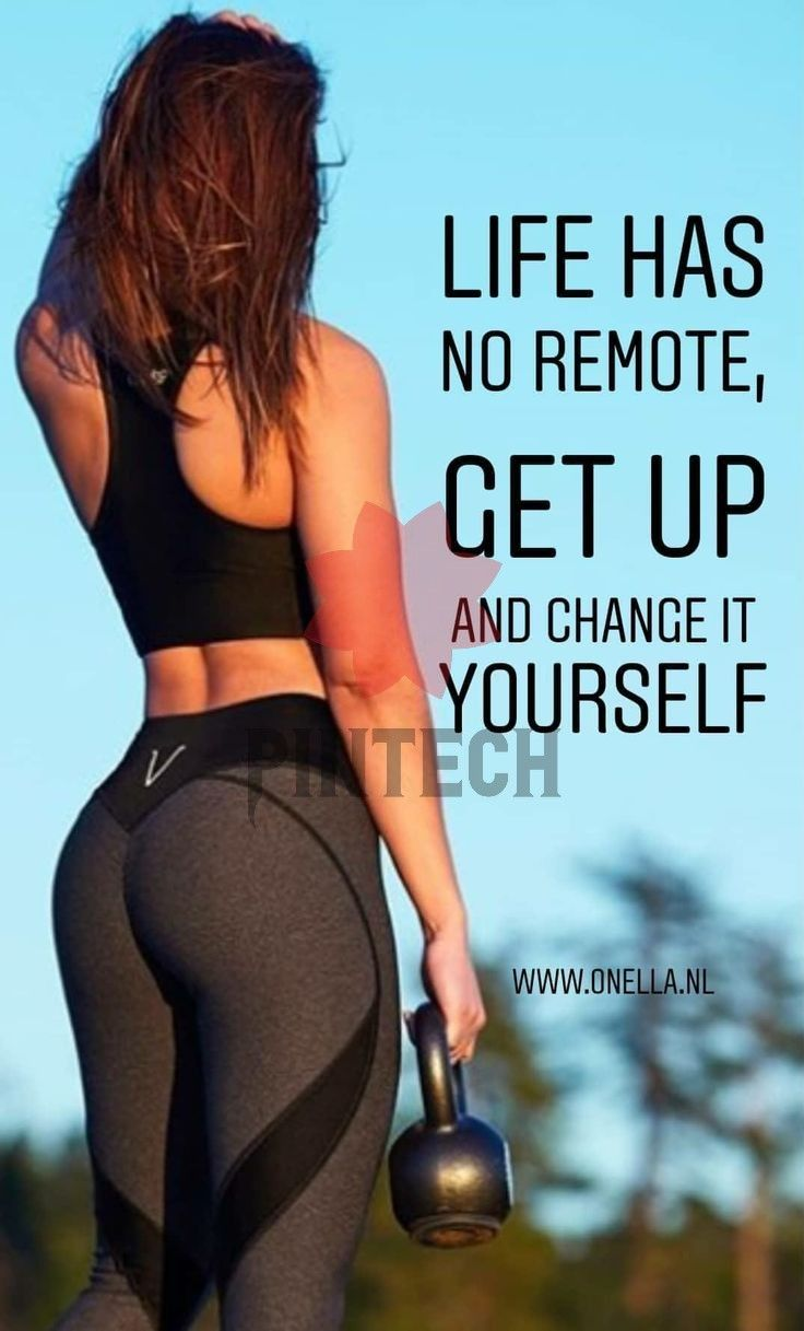 New Ideas FITNESSQUOTES BY ONELLA SPORTSWEARadmin  Posted on October 7 2019FITNESSQUOTES BY ONELLA SPORTSWEARLIFE HAS NO REMOTE GET UP AND CHANGE I