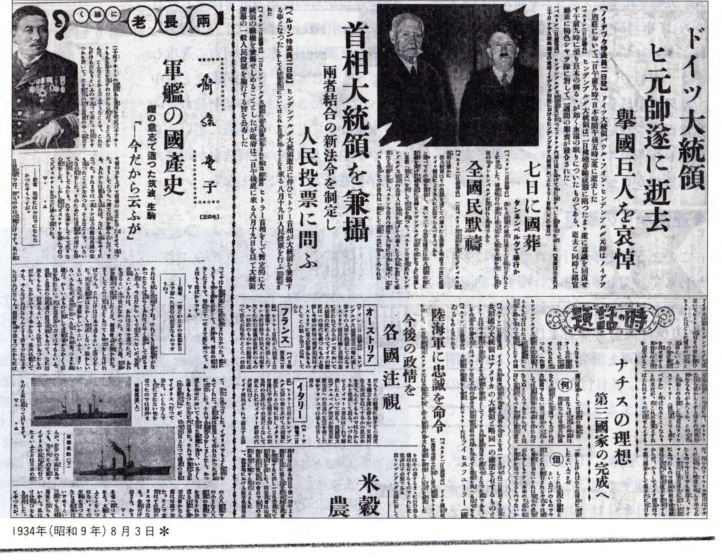 ボード 日本の新聞記事 newspaper article of japan のピン