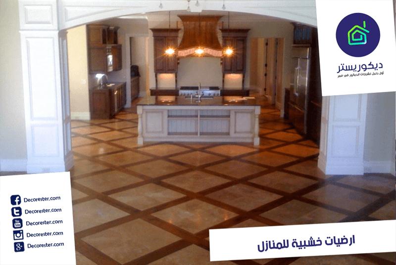 ارضيات خشبية للمنازل سيراميك ارضيات خشبية Tile Floor Flooring