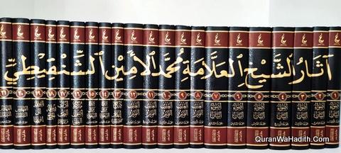 Pin On كتب العربية الاسلامية