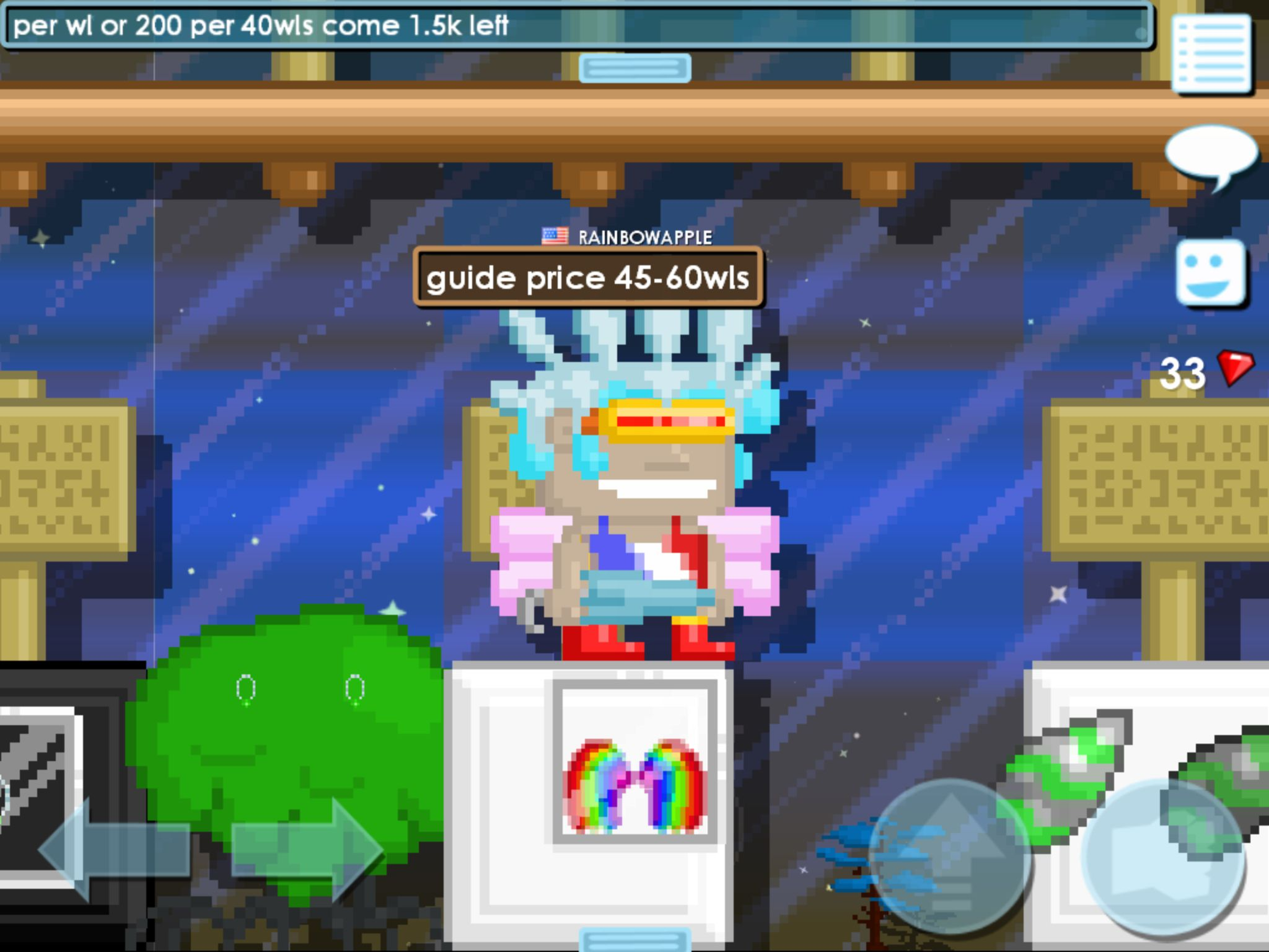 My growtopia rainbow wings awesome growtopia pinterest my growtopia rainbow wings awesome forumfinder Choice Image