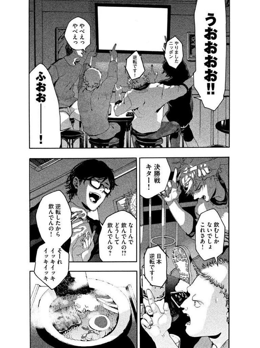 ブルー ピリオド 22 話