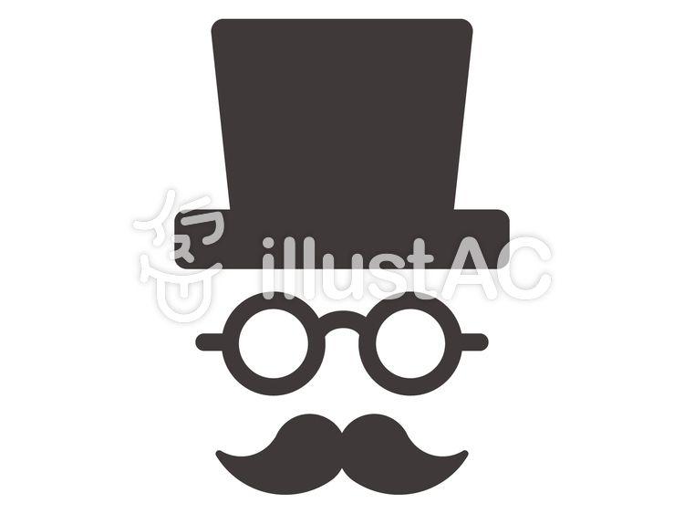 無料素材 紳士のアイコン Icon Freevector Mustache アイコン ベクター フリー素材 ひげ 父の日 父の日 イラスト 父の日 デザイン イラスト