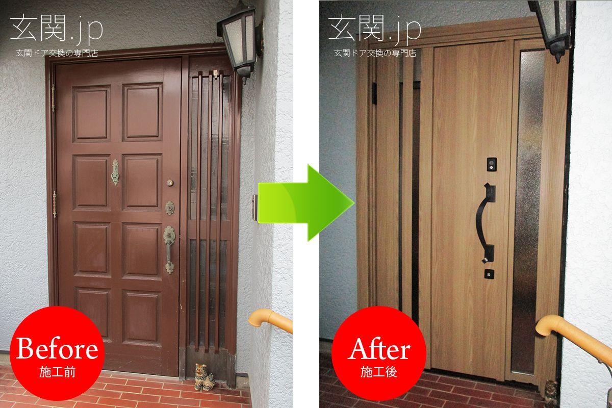 神奈川県y様邸 玄関ドア交換 三協アルミ ノバリス H11 採風 片袖