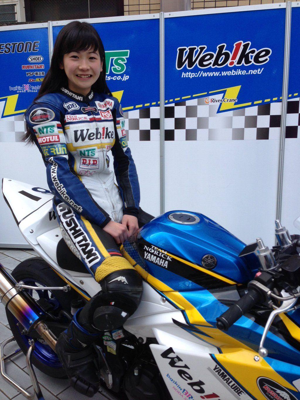Pin By Yoji Funa On Girls In Motorsports タンデム 中原 美