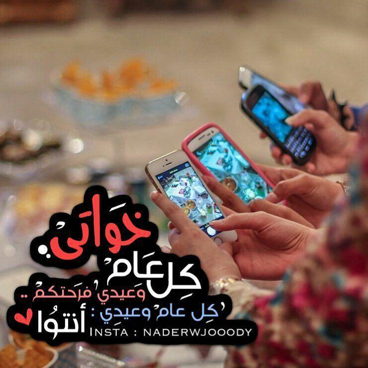 Pin By M N On أخواني وأخواتي Happy Eid Henna Tattoo Designs Photoshop Digital Background