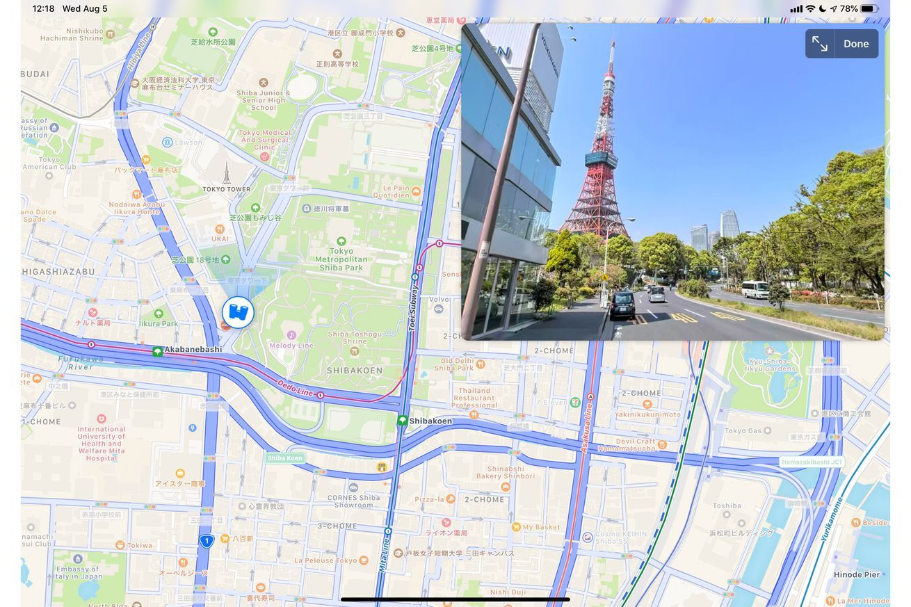 Apple Maps Look Around feature gets first international