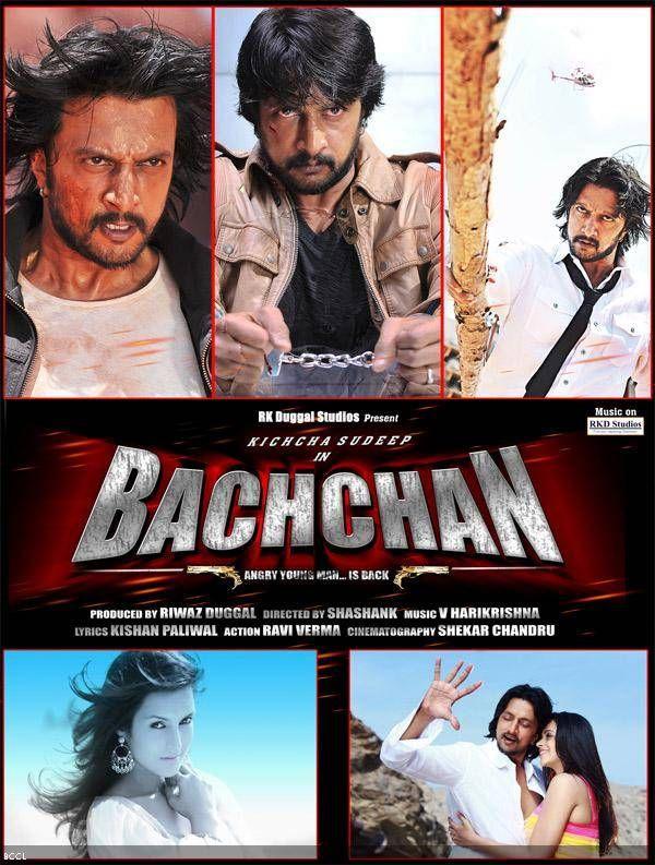 Malayalam Film Mastana Full Movie Free Download