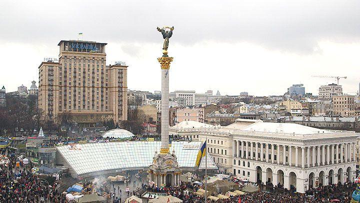 La place de l´indépendance à Kiev