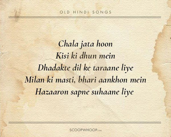 20 Beautiful Verses From Old Hindi Songs That Are Tailor Made Advice For Our Generation Best Lyrics Quotes Song Lyrics Beautiful Song Lyric Quotes Hindi lyrics translations are updated daily. beautiful verses from old hindi songs
