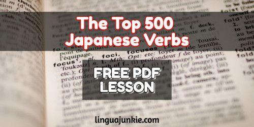 japanese verb list Japanese Language Pinterest Verbs list - verb list