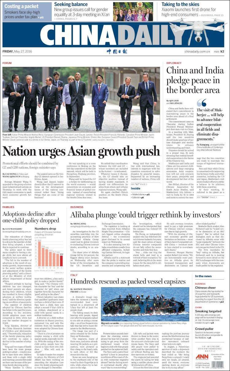 #20160527 #CHINA #ChinaTodayNEWSpapers20160527 Friday MAY 27 2016 http://en.kiosko.net/cn/2016-05-27/`<+> #BEIJING #ChinaDaily20160527 http://en.kiosko.net/cn/2016-05-27/np/china_daily.html