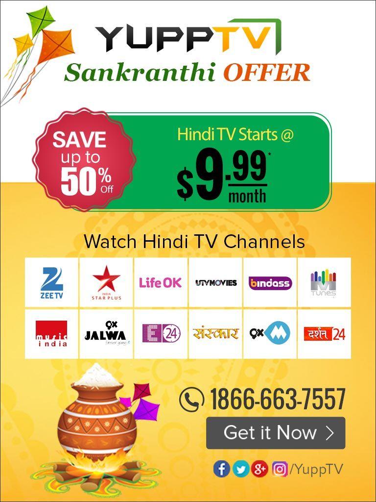 YuppTV wishing a Happy Pongal Sankranthi and Presenting the Saving