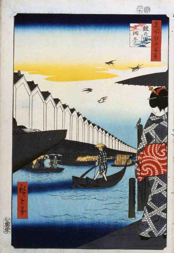 Japanese Yoroi Ferry Boat by Utagawa Hiroshige Counted Cross Stitch Pattern