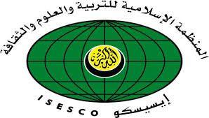 الإيسيسكو تدين تدمير جامع النوري في مدينة الموصل صحيفة وطني الحبيب الإلكترونية Pie Chart Education Chart