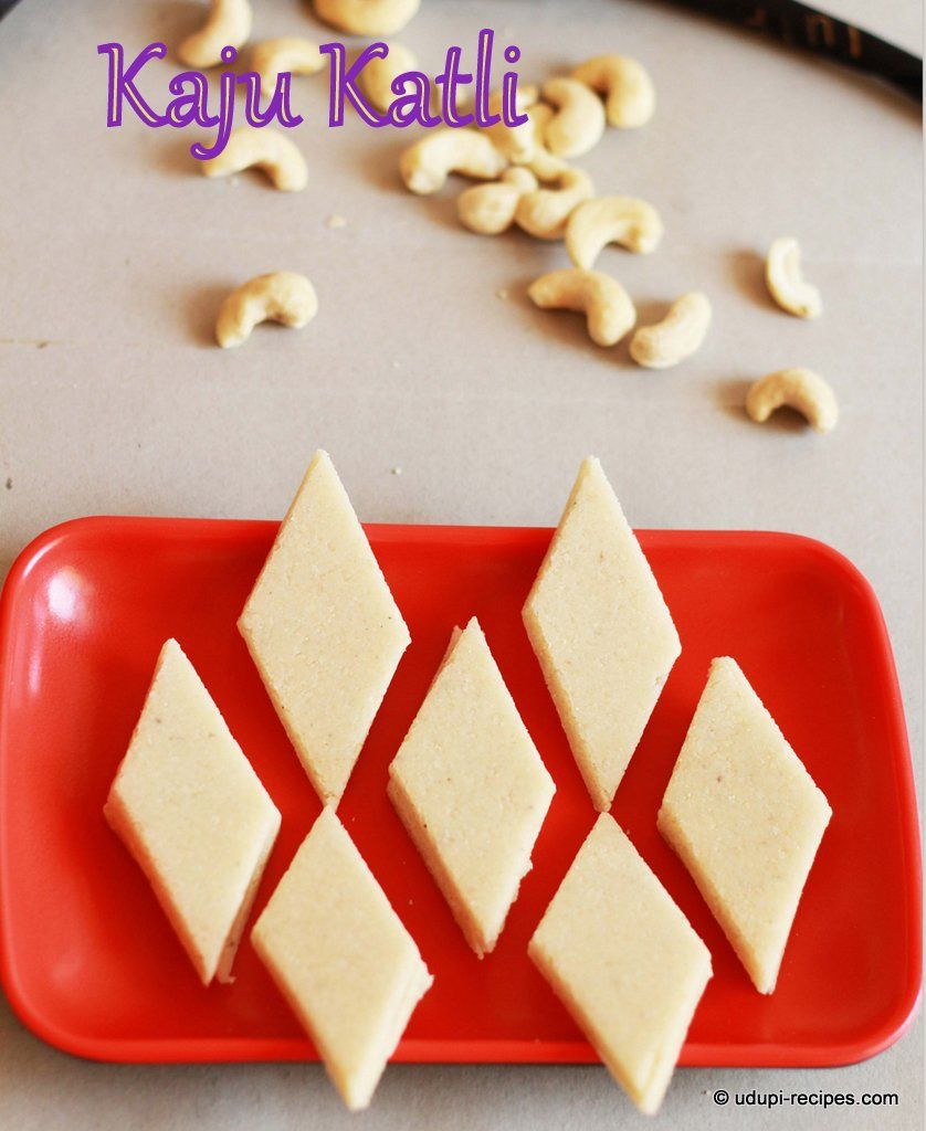 Kaju Katli Recipe Cashew Burfi Recipe With Images Burfi Recipe Kaju Katli Recipes