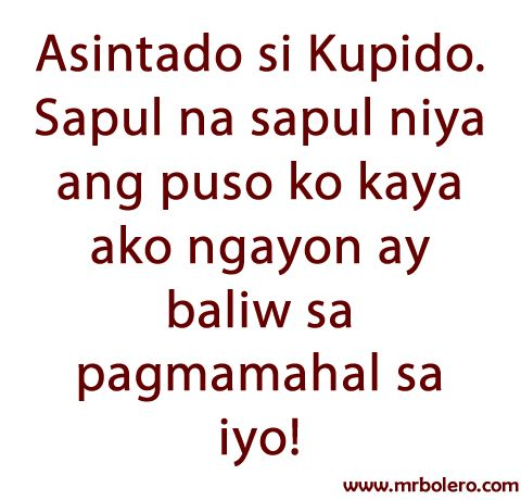 Tagalog Valentine S Quotes And Valentine S Day Quotes Valentine Quotes Tagalog Quotes Tagalog Love Quotes