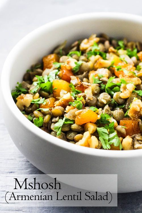 Armenian Lentil Salad