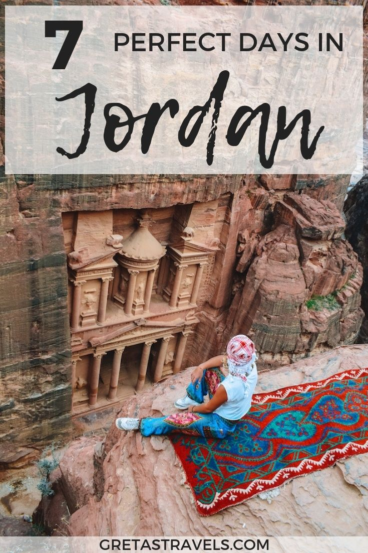 Jordan 7-Day Itinerary: The Ultimate Jordan Guide #wadirum