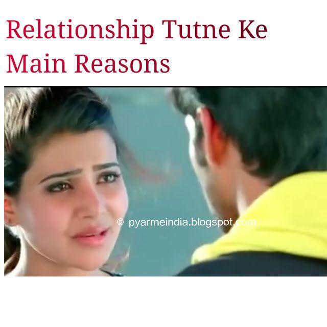 Partner Ke Sath Romance Kaise Kare - Relationship Advice
