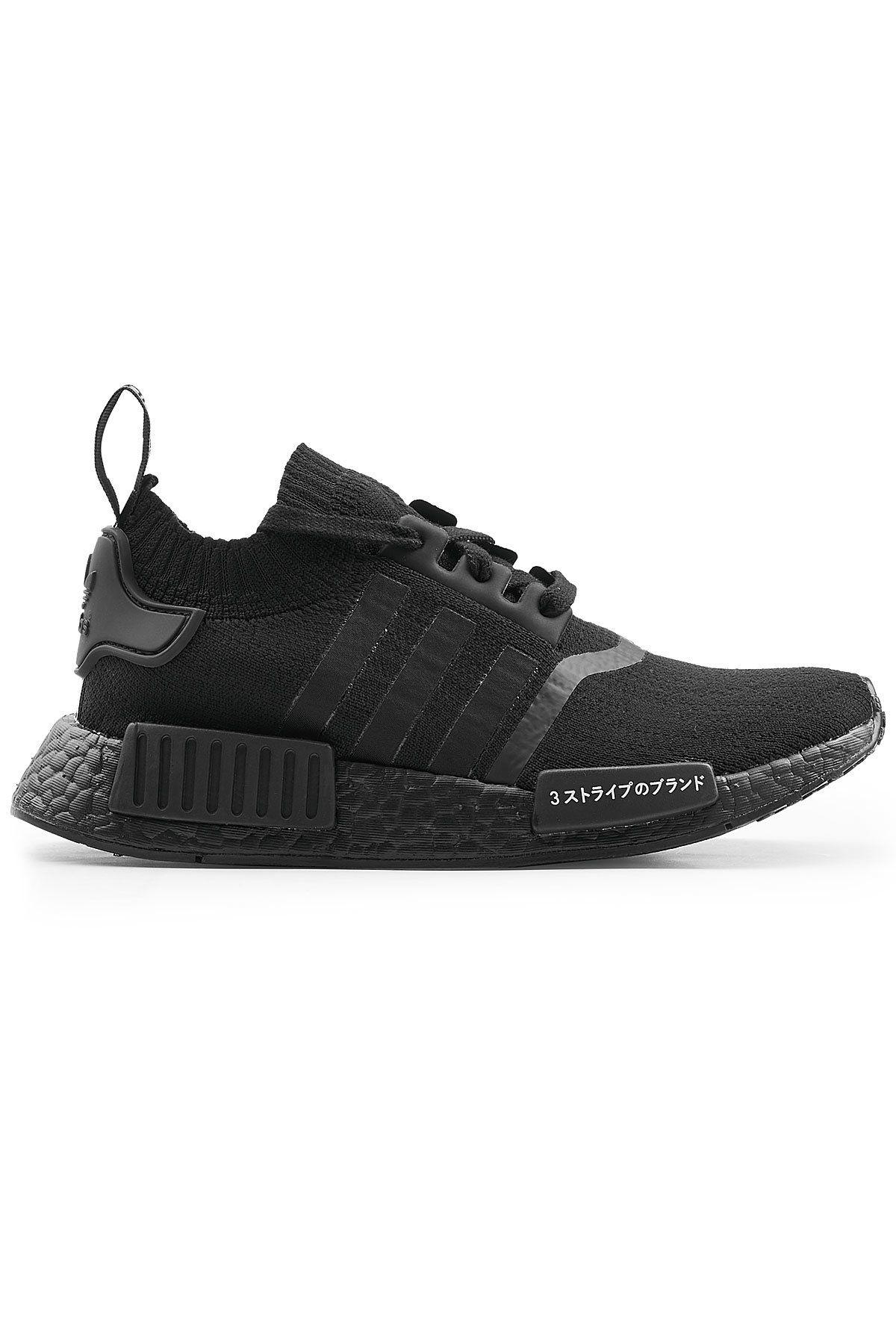 best loved 2f098 e8744 NMD R1 Primeknit Sneakers - Adidas Originals   WOMEN   RU STYLEBOP.COM