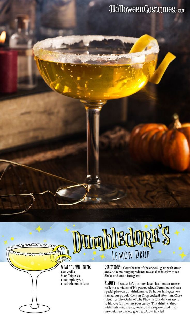 These Harry Potter cocktail recipes are so much better