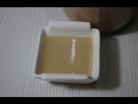 طريقة سهلة وسريعة لعمل الطحينة في المنزل Dish Soap Butter Dish Dishes