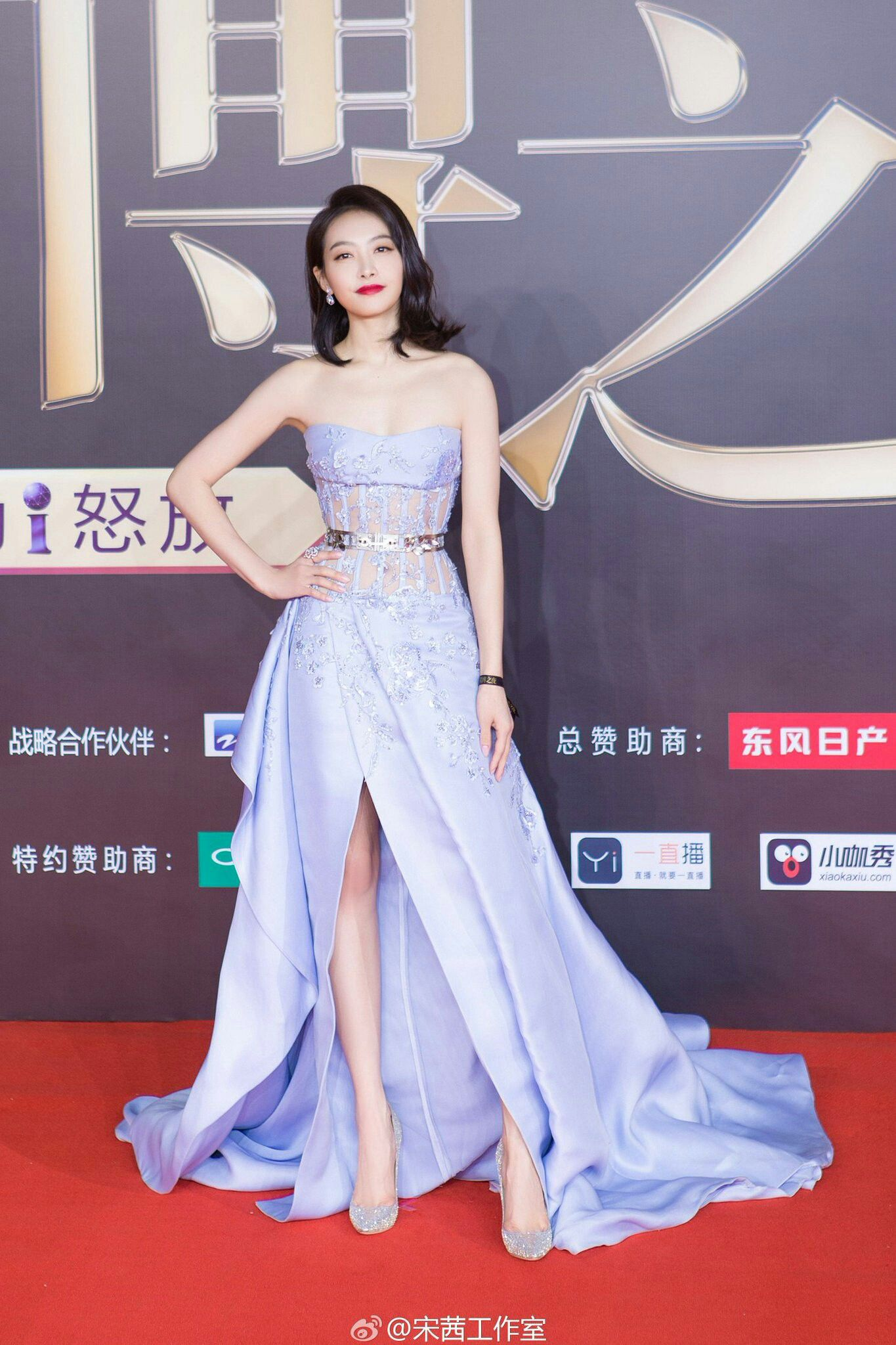 Queentoria - Victoria Song f(x) | prom dress | Pinterest | Ropa ...