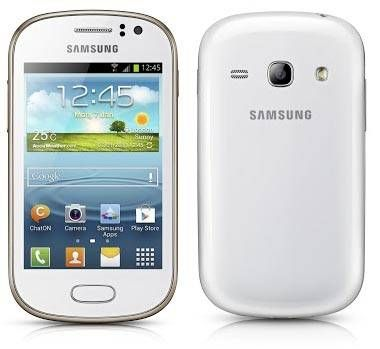 samsung android jelly bean price in india