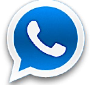 تنزيل واتس اب بلس اخر اصدار Whatsapp Plus 2014 واتس اب تحميل الواتس اب بلس Aplicativos