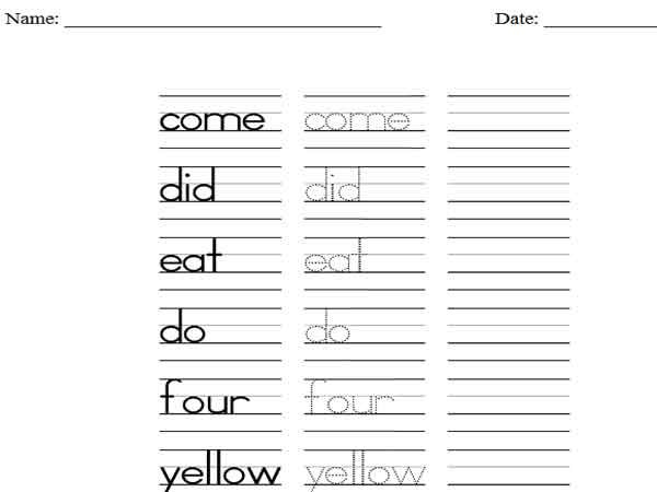 Sight Word Writing Worksheets Scalien – Kindergarten Sight Words Worksheets Printable