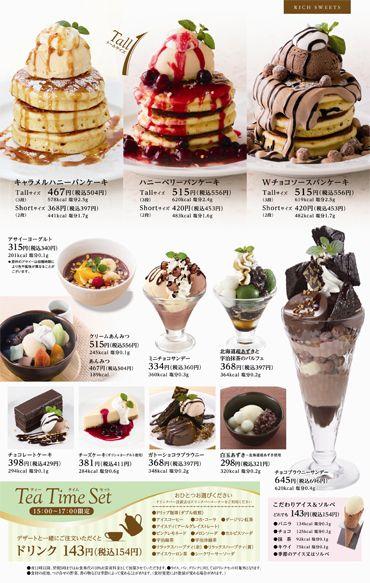 Desserts menu - Denny's Japan | Menu DM Design | Food menu ...